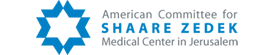 American Committee for Shaare Zedek Medical Center in Jerusalem